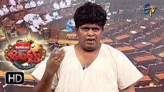 Roller Raghu Performance – Jabardasth – Episode No 12 – ETV  Telugu