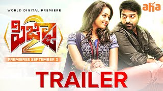 Pizza 2 Trailer | Vijay Sethupathi, Gayathrie | Ranjit Jeyakodi | Premieres September 3 Image