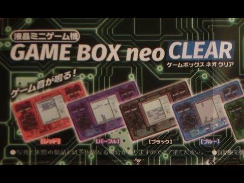 Baixar Neo Box - Download Neo Box | DL Músicas