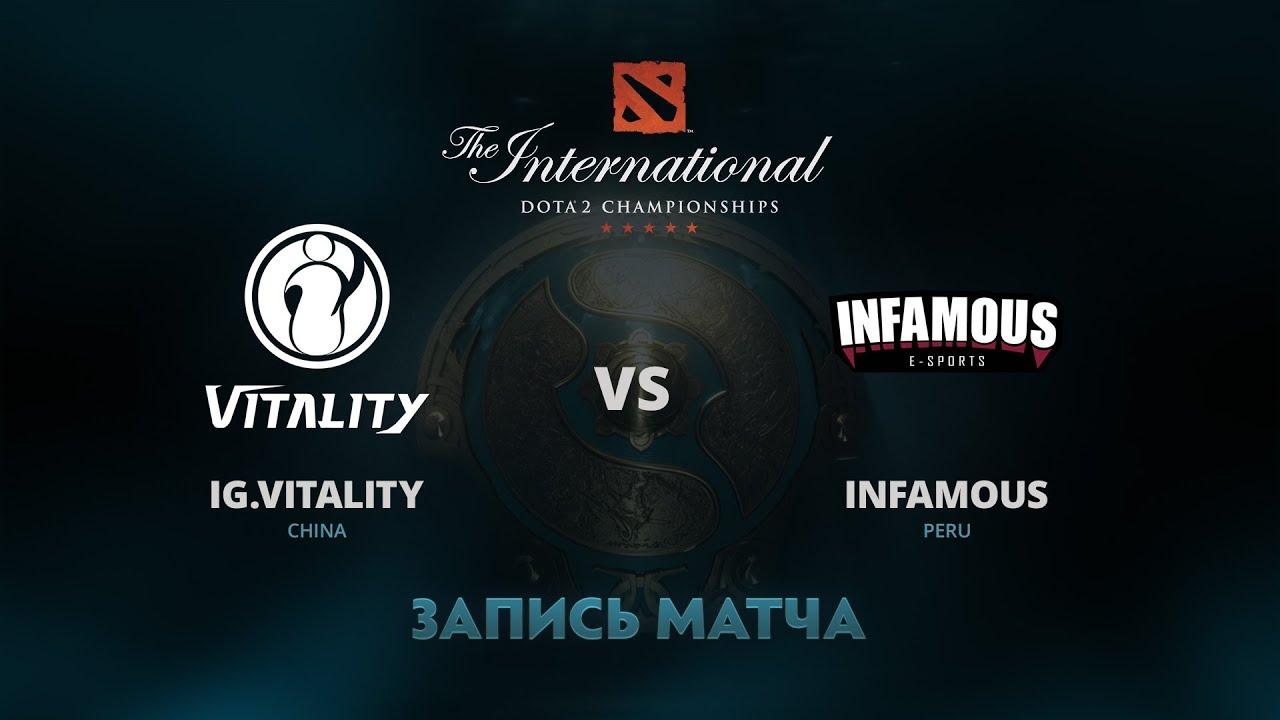IG.Vitality против Infamous, Вторая игра, Групповой этап The International 7