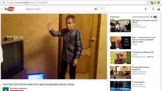 Как скачать видео с YouTube без программ и регистрации 2017v