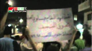 حماه جنوب الملعب 28-9-2011 مظاهره مسائيه بالرغم من الحصار