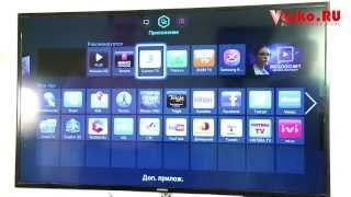 Смарт ТВ (3D Smart TV) - тестирование и обзор смарт 3D телевизоров в Vasko.Ru!(Как правильно выбрать 3д смарт телевизор на примере умных телевизоров Самсунг (Samsung)! Новый видео обзор..., 2013-10-16T06:47:18.000Z)