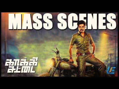 Kaaki Sattai - Mass Scenes | Sivakarthikeyan | Sri Divya | Anirudh Ravichander | Tamil Latest Movie