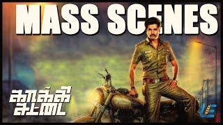Download Video Kaaki Sattai - Mass Scenes | Sivakarthikeyan | Sri Divya | Anirudh Ravichander | Tamil Latest Movie MP3 3GP MP4