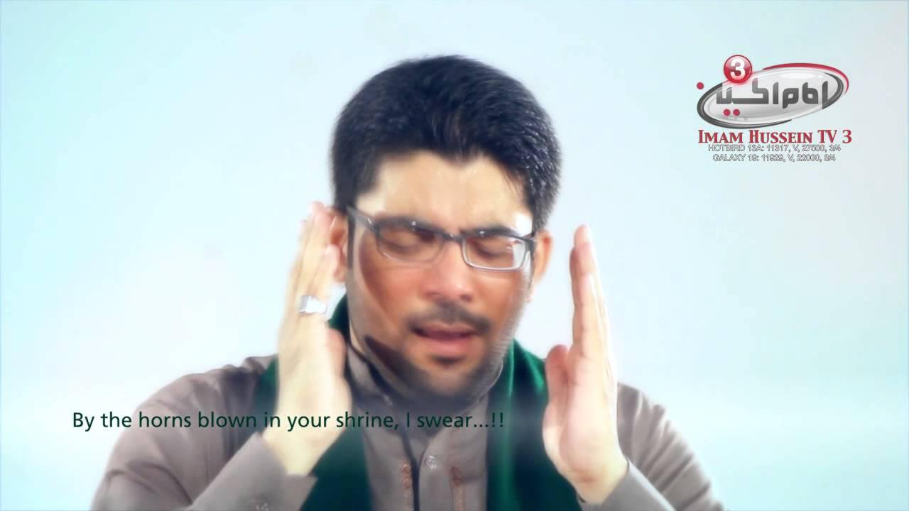 Imam al-Ridha, peace be upon him | Mir Hasan Mir