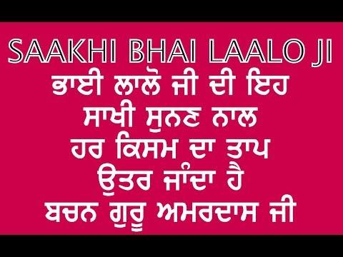Suraj Parkash Granth Pdf