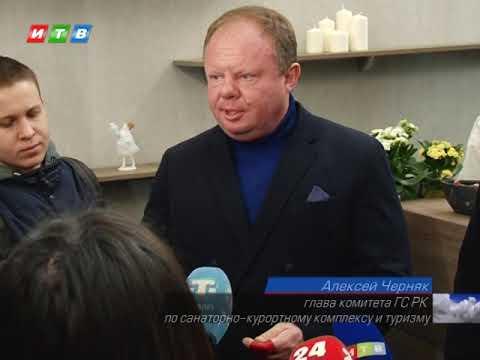 ТРК ИТВ: В аэропорту  Симферополь  открыли туристический инфоцентр