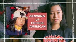 Growing up Chinese American | AsAm tag