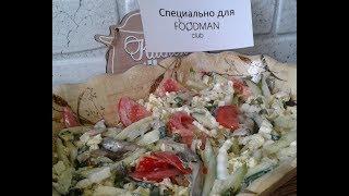Теплый салат с вешенками на постном майонезе: рецепт от Foodman.club