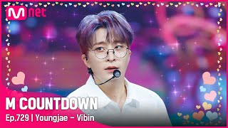 [Youngjae - Vibin] KPOP TV Show | #엠카운트다운 EP.729 | Mnet 2110…