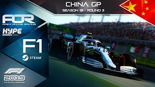 F1 2019 | AOR Hype Energy F1 League | PC | S18 | R3: Chinese GP