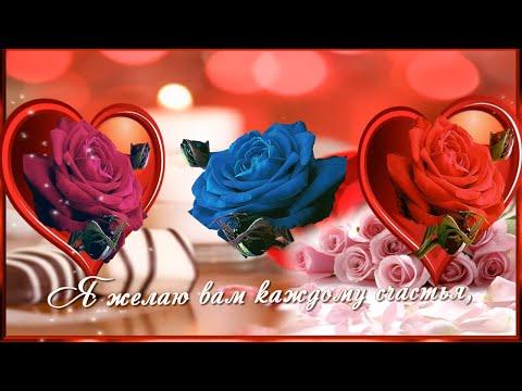 🌺Я желаю вам каждому счастья🌺  всем тепла доброты и любви... 🌺
