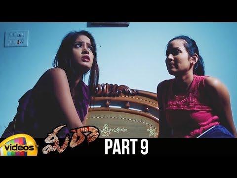 Meera Latest Telugu Horror Movie HD | Aditya Anand | Nikita | 2019 Telugu Horror Movies | Part 9