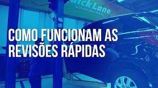 Mecânica Fácil Ford Mix - Como funcionam as revisões rápidas thumbnail