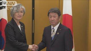 日韓外相 関係改善向け首脳会談調整で一致(19/11/24)