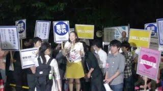 吉良よし子参院議員あいさつ 吉良佳子 検索動画 16