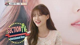"Kim Yoo Jung ""IU is like an apple! Because she's pretty.."" [Section TV News Ep 936]"