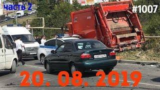 ☭★Подборка Аварий и ДТП от 20.08.2019/часть 2/#1007/August 2019/#дтп#авария