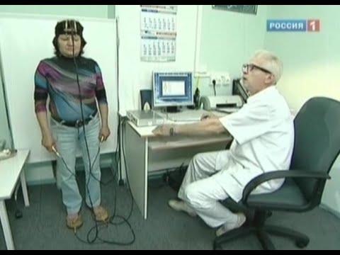 Компьютерная диагностика организма - помощь или надувательство?