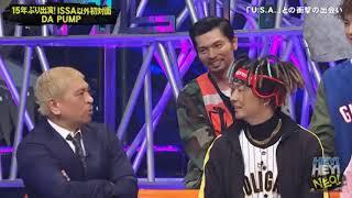 DA PUMP:Japanese Dance POP Unit よろしければ、...