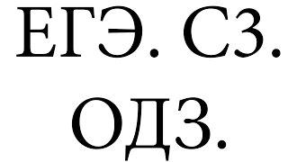 ЕГЭ 2015 по математике. С3. Задача на ОДЗ.