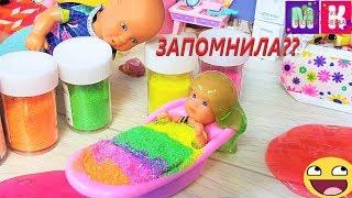 КАТЯ И МАКС ВЕСЕЛАЯ СЕМЕЙКА, а теперь запомнила? #Мультики #куклы #новые серии