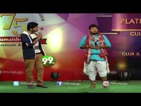 Sasu Ye Mara Sasu Song performance by Rahul at Numaish - 2015 - 99tv