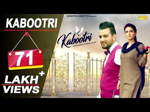 Kabootri | Sapna Chaudhary | Karan Mirza | Frishta Sana, Surender Kala | Latest Haryanvi Songs 2018