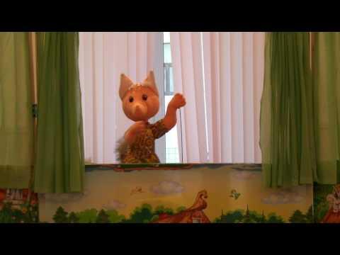Видеозапись Презентация детского кукольного театра
