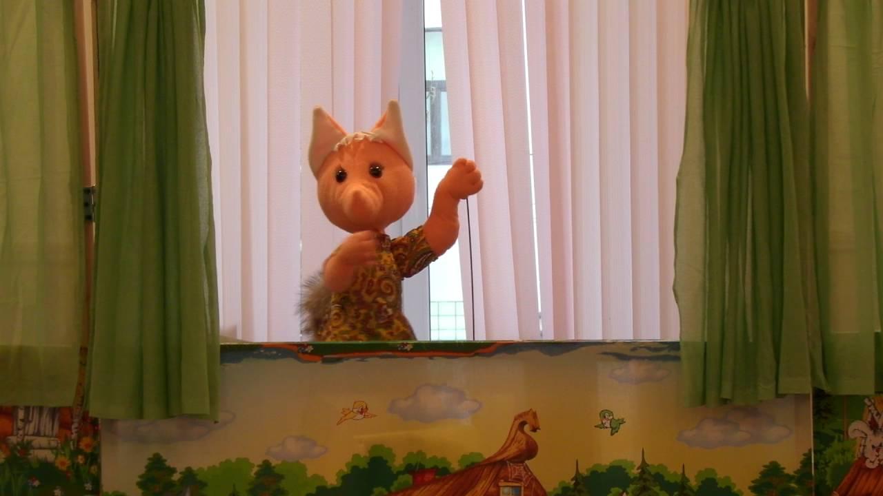 Презентация детского кукольного театра