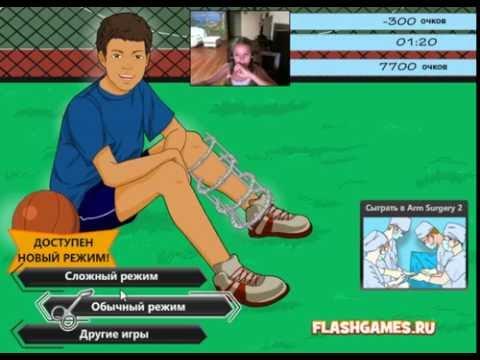 Операция на ноге ---- ХИРУРГИ СОШЛИ С УМА!