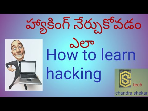 How to learn hacking online ¦¦ How to learn hacking in telugu