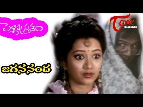 Pelli Pustakam - Telugu Songs - Jagananandha - Rajendra Prasad - Divya Vani