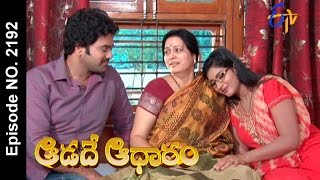 Aadade Aadharam - 27th July 2016 - Full Episode No 2192 – ETV Telugu