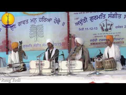 AGSS 2015 : Raag Todi - Prof Tejinder Singh ji