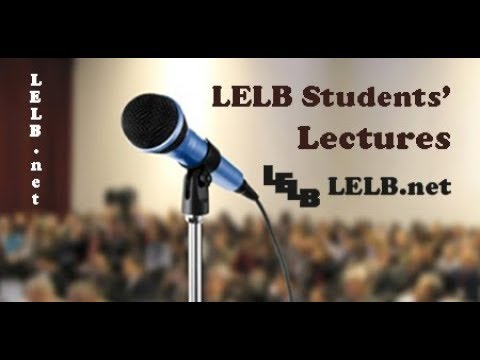 English Presentation on Extroversion vs. Introversion LELB Society