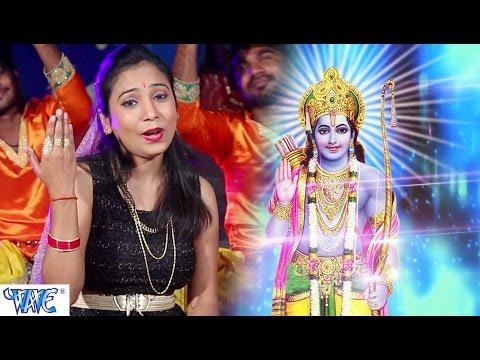 सीता राम से लगनिया लगाला | Bhajan Sangrah | Subha Mishra | Bhakti Sagar Song New
