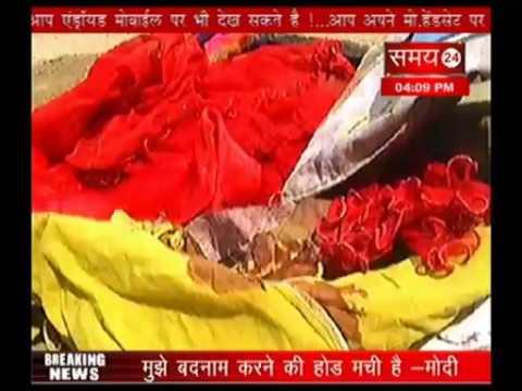 Samay24 Delhi Nabalik Ladki Se Balatkar Reporter Pushp Raj