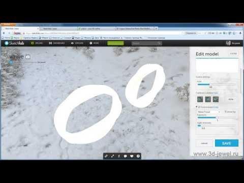 Обзор сервисов 3D хостинга. Часть 2. Сервис Sketchfab