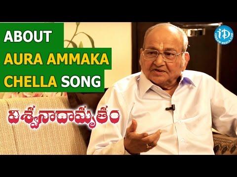 K Viswanath About Aura Ammaka Chella Song - Aapadbandhavudu || #Viswanadhamrutham