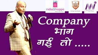 Harshvardhan jain motivational speech video