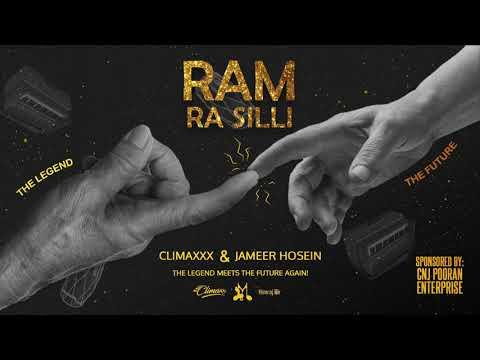 Ram Ra Silli- Climaxxx & Jameer Hosein (Chutney 2018)