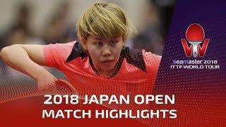 Chen Xingtong vs Ito Mima   2018 Japan Open Highlights (1/2)