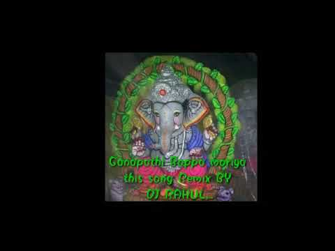 Ganapathi Boppa moriya mix By Dj Rahul