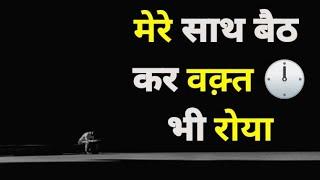 Powerful Inspirational motivation shayari in hindi, whatsapp motivational status, By-SKSahil