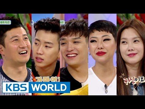 Hello Counselor - Simon D., Park Jaebeom, Cheetah, Lee Hun & Kim Hyunjung (2015.08.17)