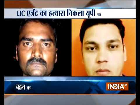 Two police personnel held for murder of LIC agent in Delhi