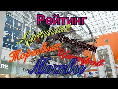 Где потратить миллион в Москве