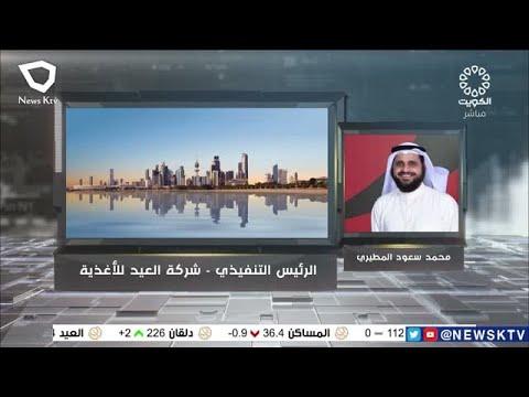 مداخلة الرئيس التنفيذي في برنامج المؤشر 29/6/2021